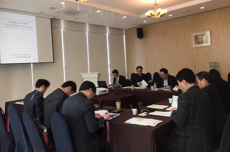[0406]2017년 제1차 RC-조선해양ISC 인력수급 협의회