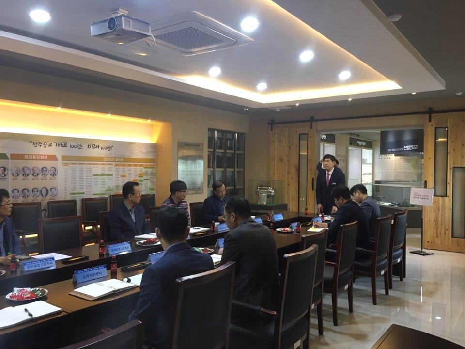 [0517]2017 산학일체형 도제학교 기업발굴 협의회